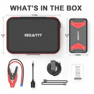 What is in the box Beatit qdsp 2200 amps